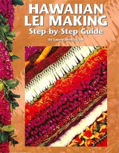 Hawaiian Lei Making Book