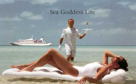Sea Goddess I Postcard